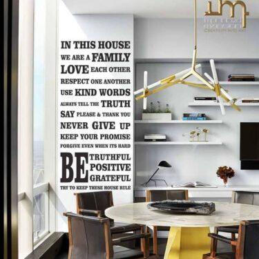 .House Rules Quotes Wall Sticker