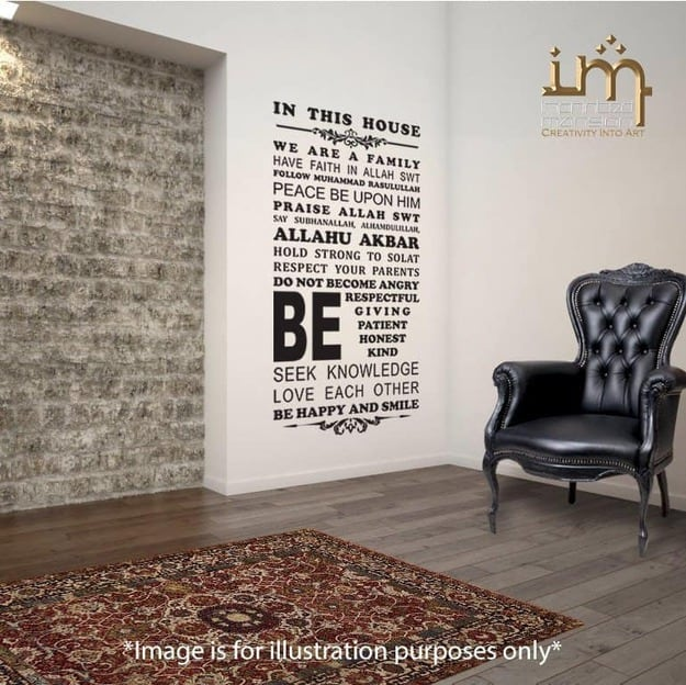 Islamic Wall Art Muslim House Quotes Q13