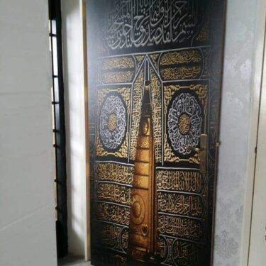 Kaabah Door Decal
