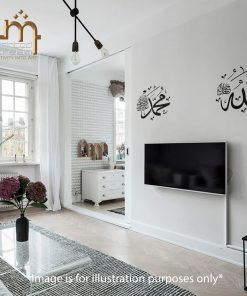 Allah & Muhammad Islamic Wall Decal