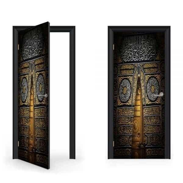 Kaaba Door Decal