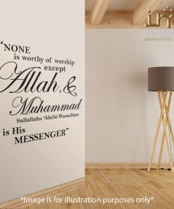 Islamic Quotes Wall Decal