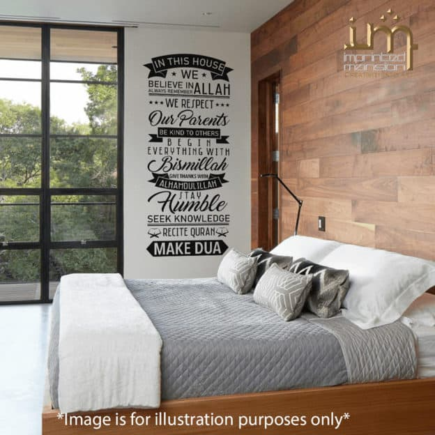 IN THIS HOUSE MUSLIM HOUSE QUOTES