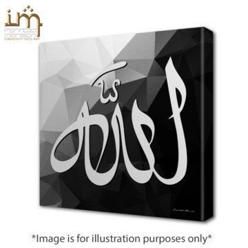 Allah Geometric Canvas